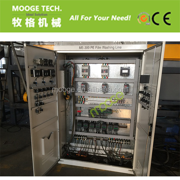 Automatic waste plastic washing machinery