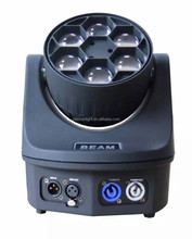 Moving head and price rgbw 6 x15w 4in1 led moving head wash stage light