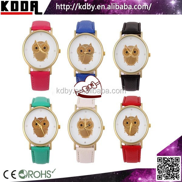 Loverly Owl Dial Colorful Women Watches Fashion 2015 Brand Name At Discount Price