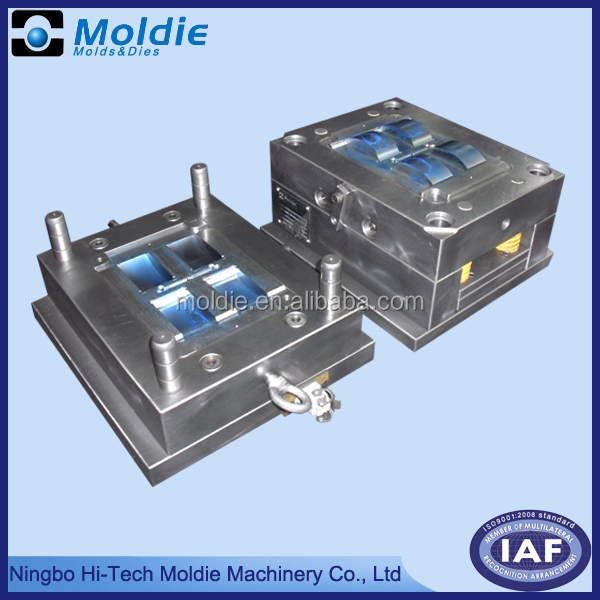 professional plastic injection mould supplier in China