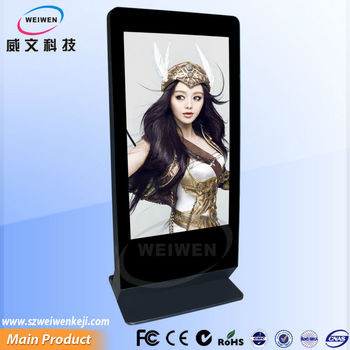 55inch wireless advertising player infrare remote control