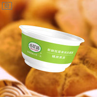 K-M700-T PP 24oz 700ml disposable plastic bowls - print food packaging