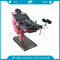 AG-S205A New Type Electric Height Adjusted Hospital Doctor Exam Table