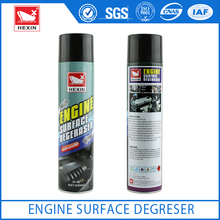 engine external surface degreaser cleaning solvent