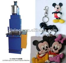 plastic key chain injection moulding machine