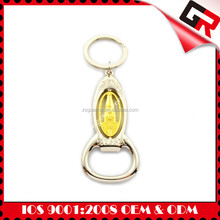 Manufactory Production tennis ball keychain