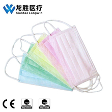 Health Medical Product Mouth Cover 3 ply Non Woven Face Mask