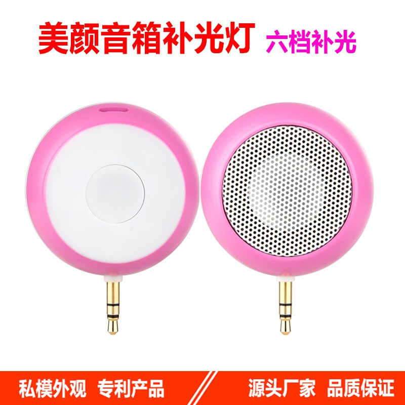 New Design 36 mm*45 mm size Selfie Beauty Speaker
