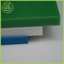 Good low temperature resistance uhmwpe sheet extrued plastics LDPE sheet
