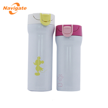 Outdoor drinking water bottle