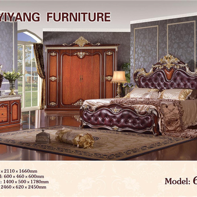 2017 Popular Exotic Bedroom Furniture Set Bed Room Furniture Bedroom Set  Luxury Royal Bedroom Room Furniture
