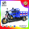 cheap popular hot sale 150cc 200cc 250cc 300cc zongshen loncin lifan carga trimoto three wheels motorcycle