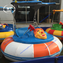 Coin operated amusement park laser bumper boat UFO inflatable bumper boat for kid