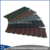 Nosen types colorful stone coated steel roofing tile