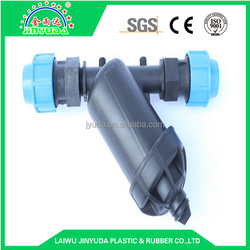 water conservation sand filter for drip irrigation system