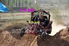 small sand beach ATV car, hot selling electric go kart for sale, 300cc jeep car for sale