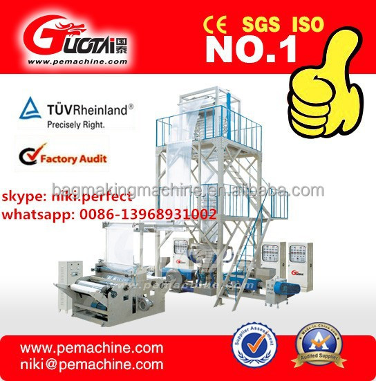China biodegradable plastic bag production line/ wholesale market t-shirt bag plastic film blowing machine