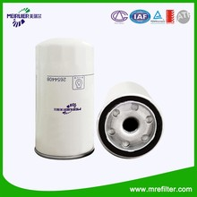Best Selling Auto Parts Oil Filter 2654408 For Ford Engine W 723/3