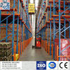 Drive-in pallet rack warehouse storage metal racking