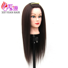 Salon Training Equipment Mannequin head of hairdressing natural hair