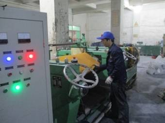 Rubber Mixing