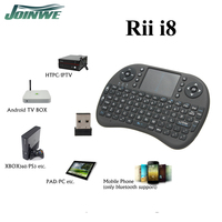 JoinWe High quality rii i8 2.4g mini wireless keyboard support lithium battery wireless air fly mouse