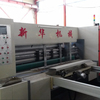 Automatic Rotary Die-Cutting machine (Lead edge feeder type)