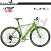 Hot selling cheap men hybrid racing bicycle road bike