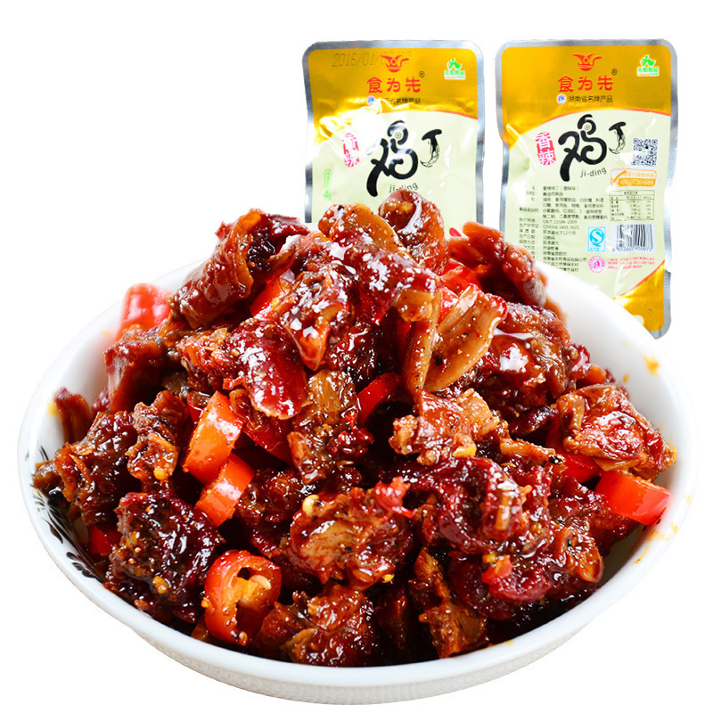Premium Quality Food Grade Bulk Packing Wholesale Easy Delicious Instant Food Spicy Diced Chicken