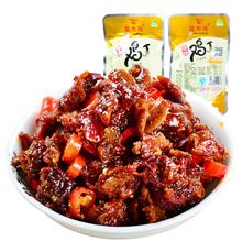 Yonghe New High Quality Chinese Chicken Snacks Hot Spicy Thai Food