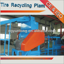 CE Waste tire shredder