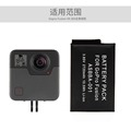 SHOOT 3.85V 2720mAh 10.5Wh Li-ion Battery ASBBA-001 For GoPros Fusion 360 VR Camera