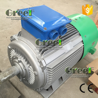 7.5w permanent magnet generator, for wind, hydro, ocean power project,20rpm 100rpm 200rpm 300rpm 500rpm 3000rpm