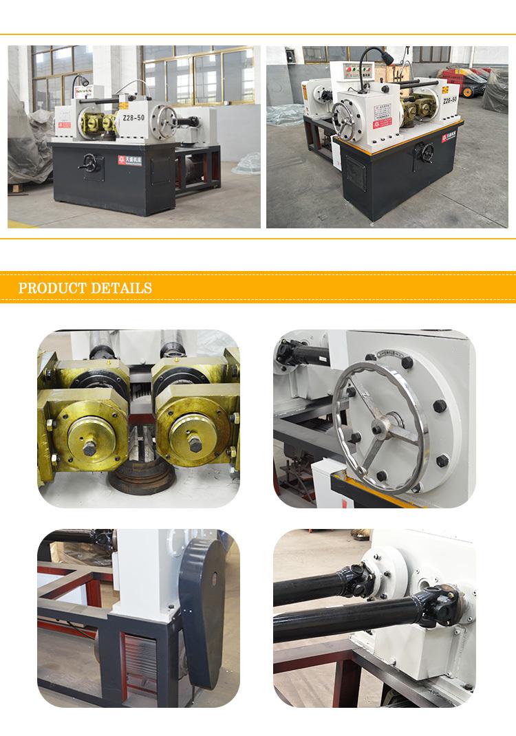 Factory direct sale Z28-50 screw thread maker price