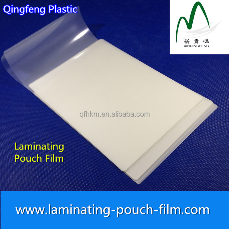 Professional internation standard Hot laminating pouches film With Professional Technical