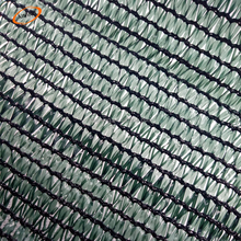 50% shade rate UV resistance roof shade netting/vegetable net/orchid shade net for sale