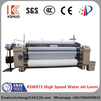 2015 China QINGDAO KAISHUO brand KSW871-190cm double nozzles cam shedding high speed water jet shuttle less power jet loom