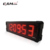 [Ganxin] IP65 Waterproof  Wireless Control digital race timing double side station clock