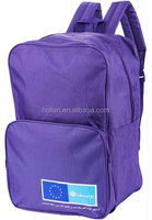 School bags for government purchase