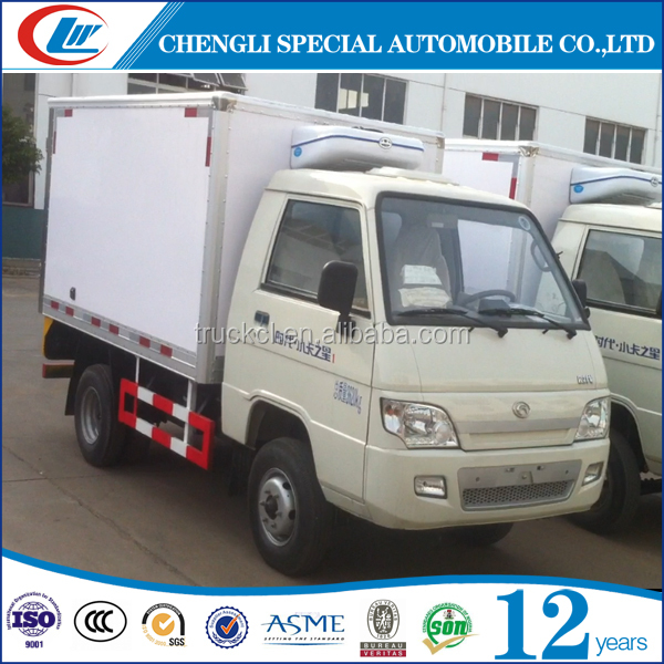 2 tons refrigeration truck 4x2 food van truck 1 tons freezer truck for sale