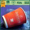 disposable printed s ripple coffee paper cup,keep drinks hot cups,cheap disposable coffee cups