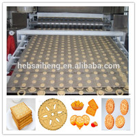 SH Walnut Sweet Cake Machine hot new products for 2016
