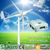 small 1kw residential wind power generator