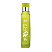 130ml of Natural herbal oil-control cooling toner to shrink pores