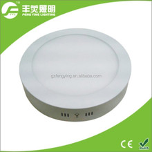 Round ceiling down light 5w 7w 9w 12w 18w SMD led surface mounted downlight
