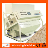 Coffee Beans CCD Color Sorter Machine Coffee Processing Machinery