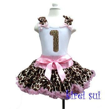 Light Pink Brown Giraffe Pettiskirt Plus 1st Birthday White Tank Top Outfit 1-7Y