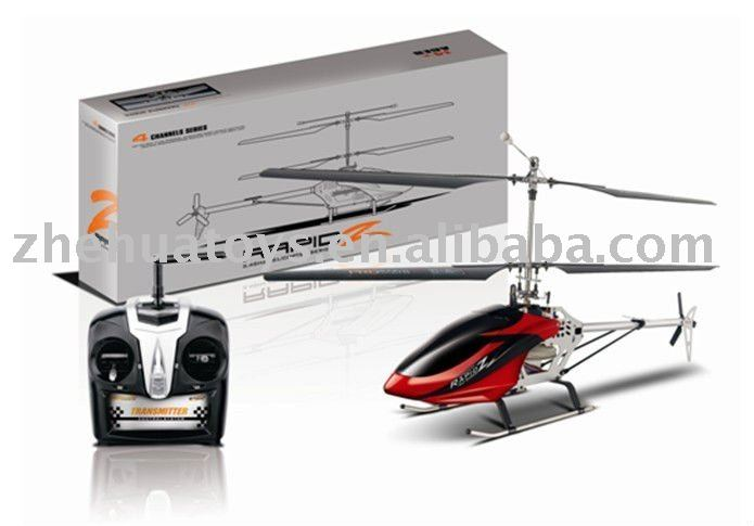 2.4G 4CH Metal Model R/C Helicopter(Two Servos)