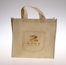 custom natual packaging non woven tote bag for shopping