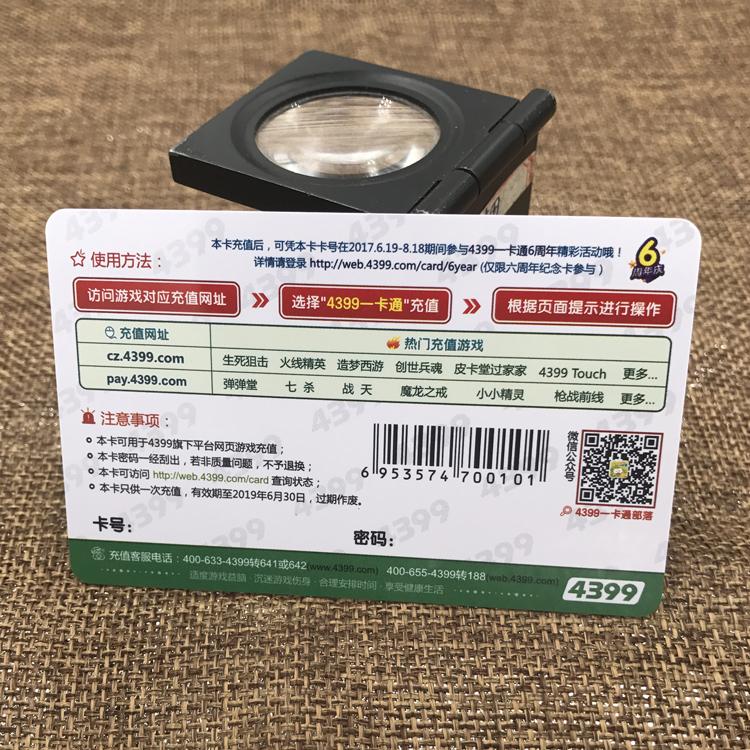 scratch card (2).JPG